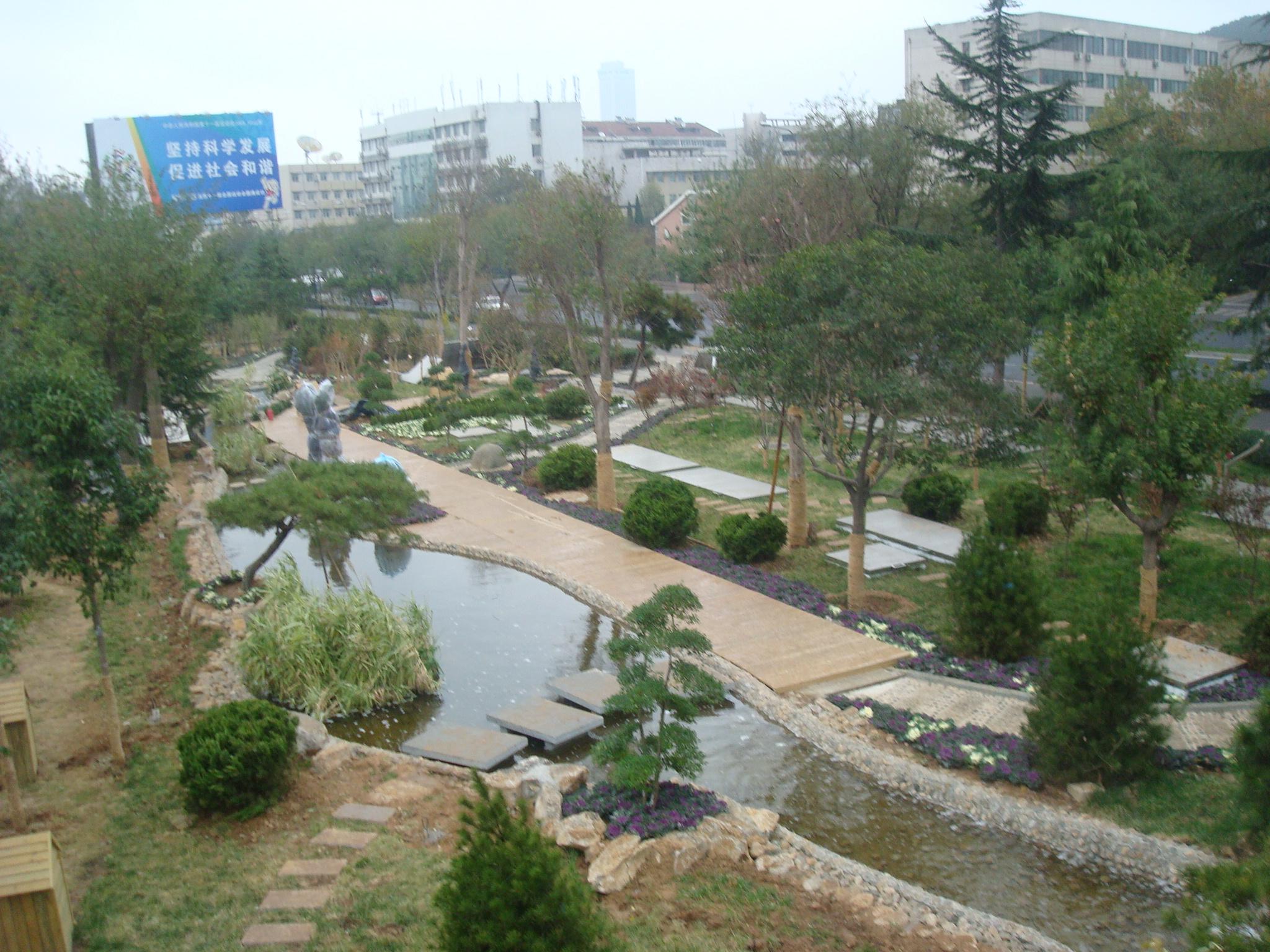广场东沟污水处理厂
